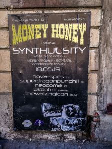 SYNTHUOSITY Festival